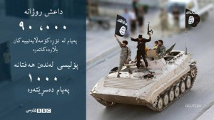 داعش (2)