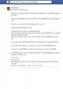 حزب دمکرات کُردستان